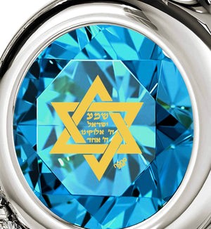"""Shema Yisrael"" Engraved in 24k, Jewish Necklace with Aquamarine Pendant, Gifts for Old Ladies, Nano Jewelry"