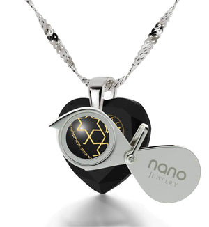 """Shema Yisrael"" Engraved in 24k, Jewish Necklace with Black Onyx Stone, Israeli Jewelry Designer, Nano Jewelry"