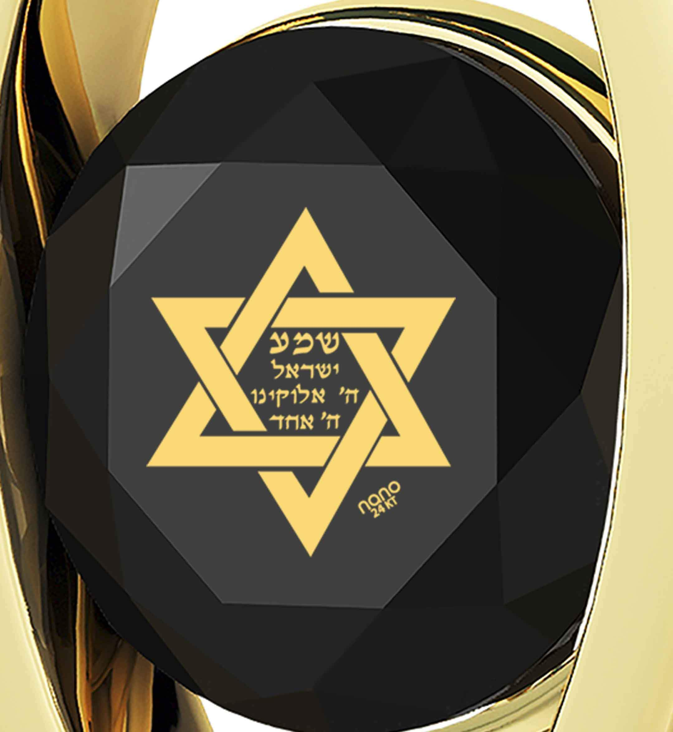 """Shema Yisrael"" Engraved in 24k, Jewish Necklace with Black Onyx Stone, Jewelry From Israel, Gold Plated Necklace"