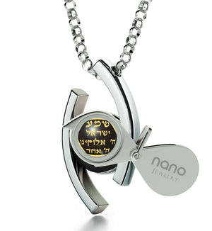 """Shema Yisrael"" Engraved in 24k, Israeli Jewelry with Black Stone Pendant, Judaica Gifts, Floating Necklace"