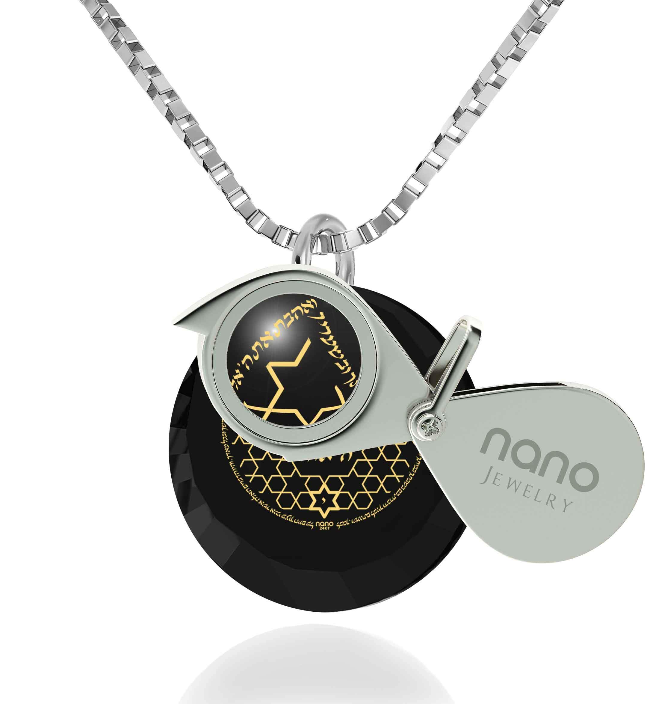 """Shema Yisrael"" Engraved in 24k, Jewish Necklace with Black Onyx Stone, Jewelry from Israel, Nano Jewelry"