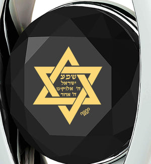 """Shema Yisrael"" Engraved in 24k, Jewish Necklace with Black Onyx Stone, Jewelry From Israel, Sterling Silver Necklace"