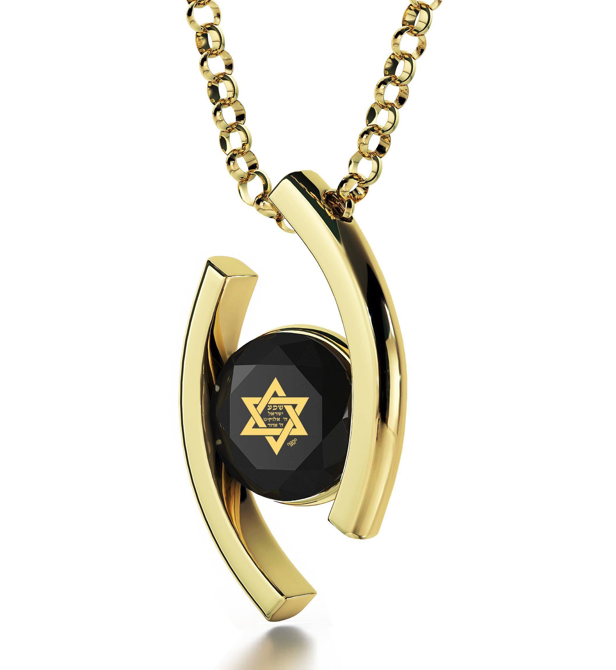 """Shema Yisrael"" Engraved in 24k, Jewish Necklace with Black Stone Pendant, Israeli Jewelry Designer"