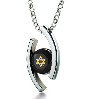 """Shema Yisrael"" Engraved in 24k, Shema Necklace with Black Onyx Stone, Jewish Charms, Nano Jewelry"