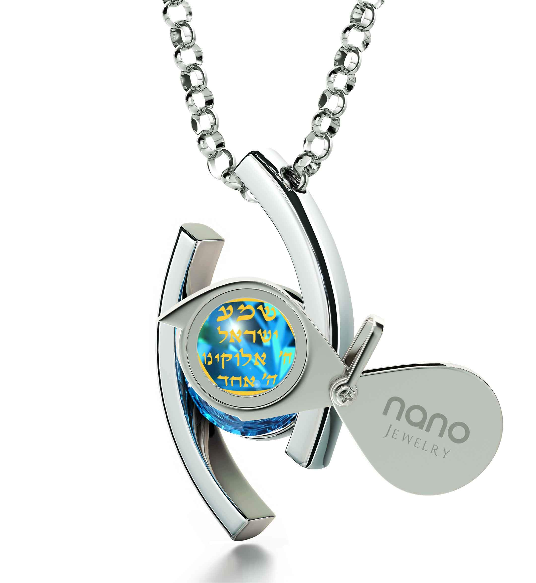 """Shema Yisrael"" Engraved in 24k, Jewish Necklace with Blue Topaz Stone, Israeli Jewelry Designer, Nano Jewelry"