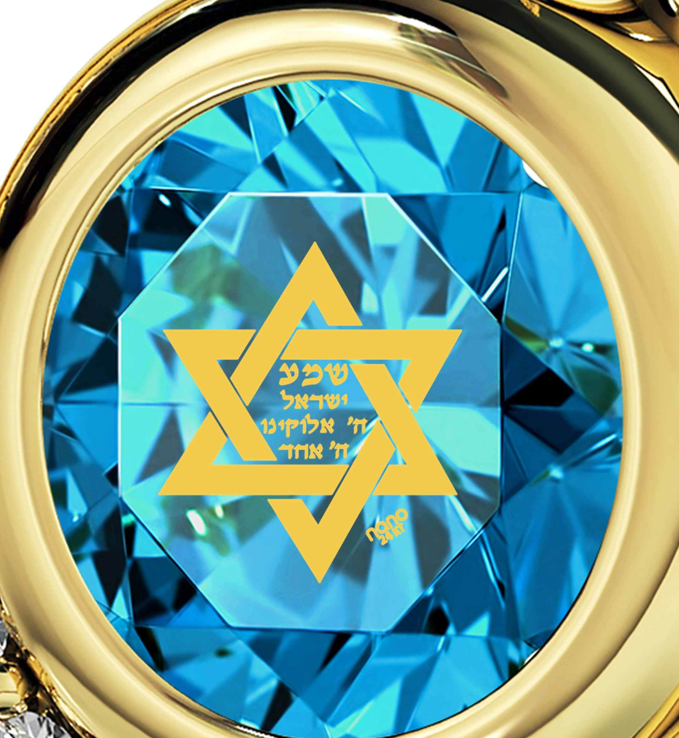 """Shema Yisrael"" Engraved in 24k, Jewish Necklace with Blue Topaz Stone Pendant, Israeli Jewelry Designer, Nano Jewelry"
