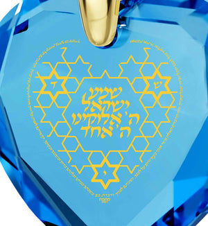 """Shema Yisrael"" Engraved in 24k, Jewish Necklace with Blue Topaz Stone, Religious Gifts for Women, Nano Jewelry"