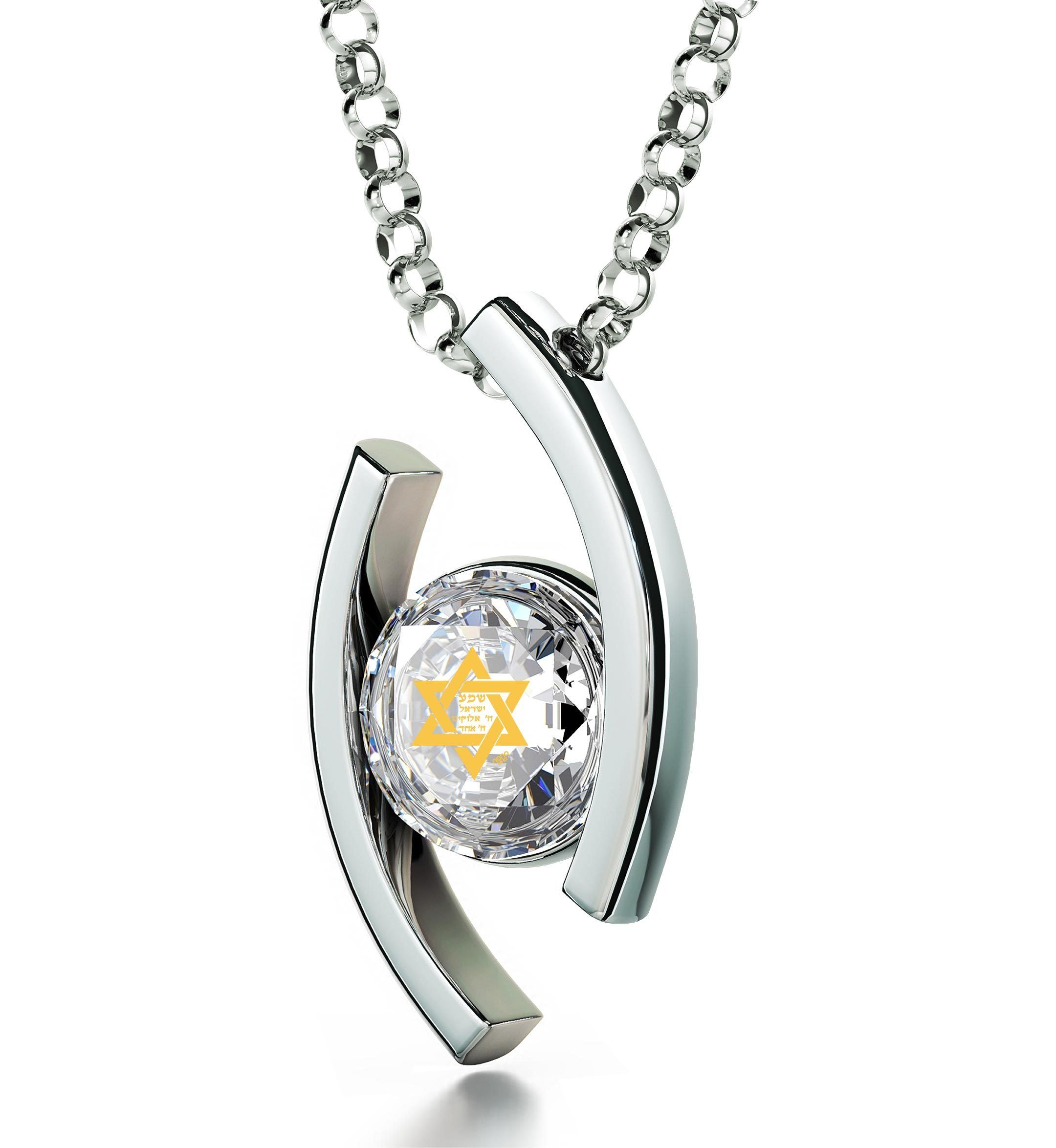"""Shema Yisrael"" Engraved in 24k, Jewish Necklace with Swarovski Crystal Stone, Israeli Jewelry Designer"