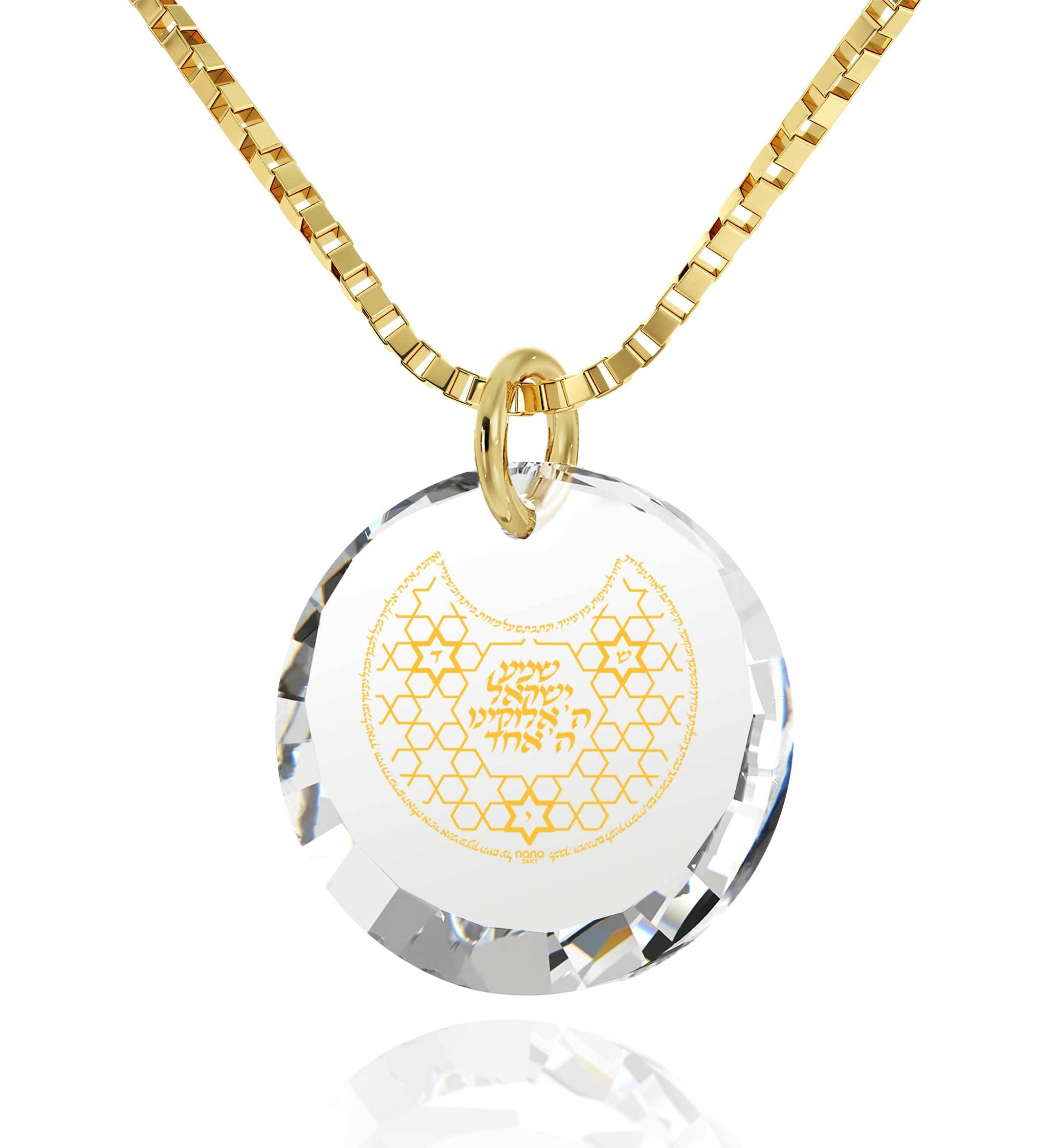 """Shema Yisrael"" Engraved in 24k, Jewish Necklace with Swarovski Crystal Stone, Jewelry from Israel"