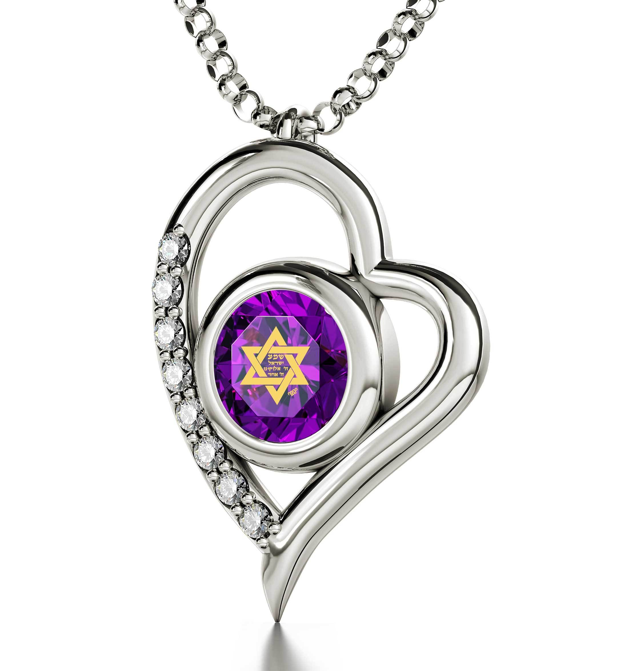 """Shema Yisrael"" Engraved in 24k, Israeli Jewelry with Heart Shaped Pendant, Jewish Gifts, Religious Necklaces"