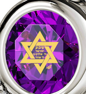"""Shema Yisrael"" Engraved in 24k, Shema Necklace with Purple Stone Pendant, Star of David Jewelry"