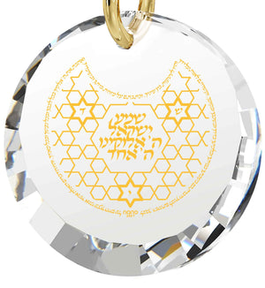 """Shema Yisrael"" Engraved in 24k, Jewish Necklace with White Crystal Stone, Jewelry From Israel, Nano Jewelry"