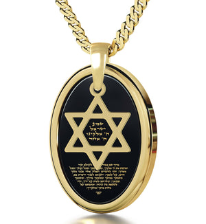 """Shema Yisrael"" Engraved in 24k, Jewish Necklaces with Black Onyx Pendant, Bar Mitzvah Gifts, Nano Jewelry"