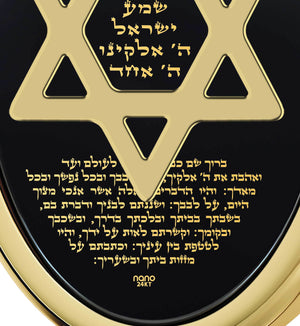 """Shema Yisrael"" Engraved in 24k, Jewish Necklaces with Black Onyx Pendant, Judaica Gifts, Nano Jewelry"
