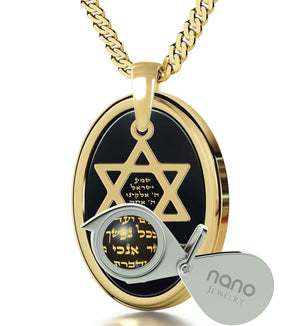 """Shema Yisrael"" Engraved in 24k, Jewish Necklaces with Onyx Pendant, Bar Mitzvah Gifts, Jewish Store"