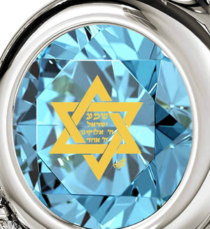"""Shema Yisrael"" Engraved in 24k, Judaica Jewelry with Aquamarine Pendant, Star of David Jewelry, Nano Jewelry"