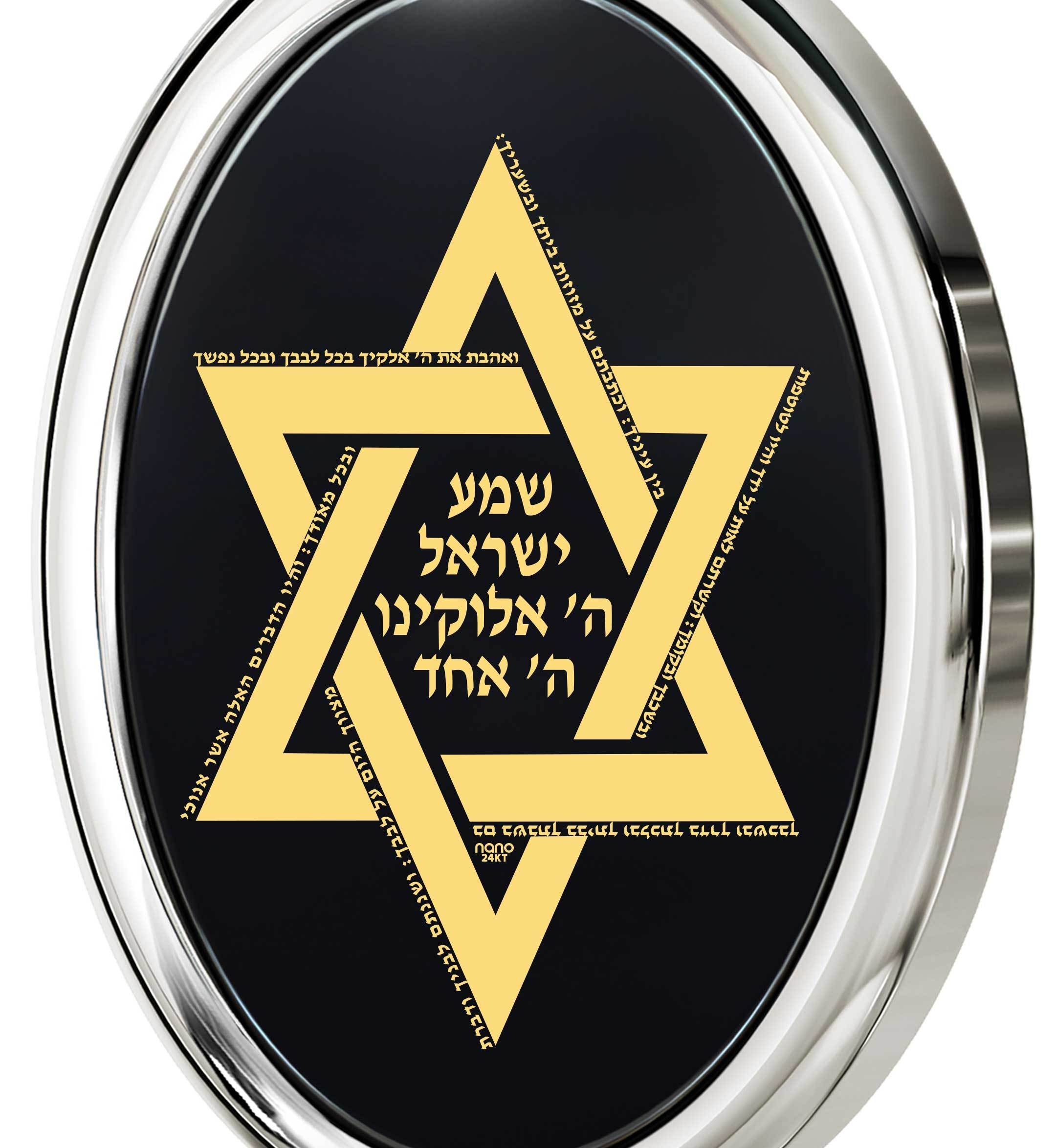 """Shema Yisrael"" Engraved in 24k, Judaica Gifts, Israeli Necklace with Black Onyx Pendant, Nano Jewelry"