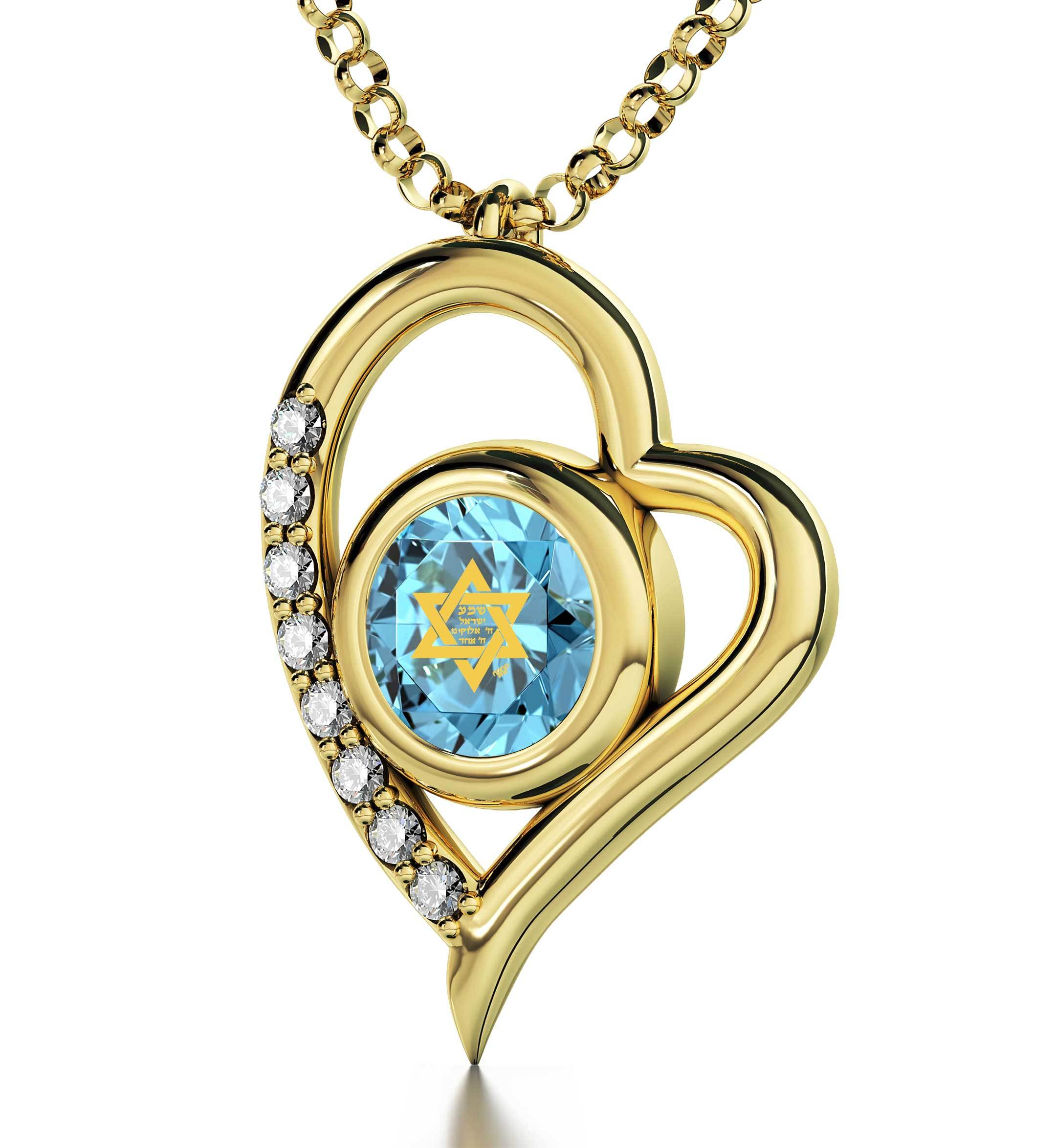 """Shema Yisrael"" Engraved in 24k, Judaica Jewelry with Aquamarine Pendant, Jewish Store, Heart Shaped Necklace"