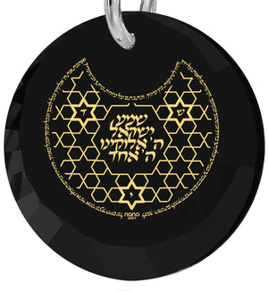 """Shema Yisrael"" Engraved in 24k, Judaica Jewelry with Black Onyx Pendant, Israeli Jewelry Designer, Nano Jewelry"