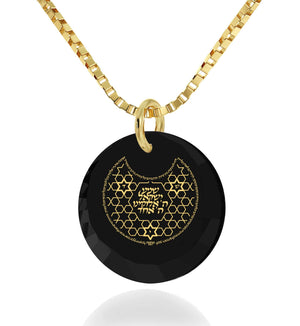 """Shema Yisrael"" Engraved in 24k, Judaica Jewelry with Black Onyx Pendant, Israeli Jewelry Designer"