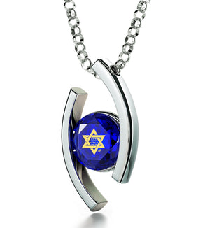 """Shema Yisrael"" Engraved in 24k, Israel Necklace with Blue Stone Pendant, Jewish Gifts, Floating Diamond Necklace"