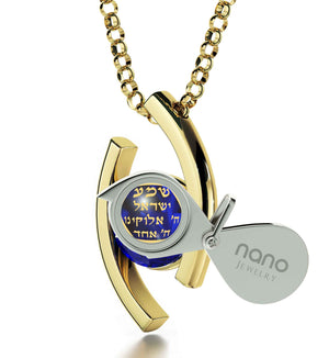 """Shema Yisrael"" Engraved in 24k, Judaica Jewelry with Blue Stone Pendant, Israel Gifts, Nano Jewelry"