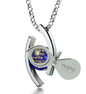"""Shema Yisrael"" Engraved in 24k, Shema Necklace with Blue Stone Pendant, Jewish Jewelry, Nano Jewelry"