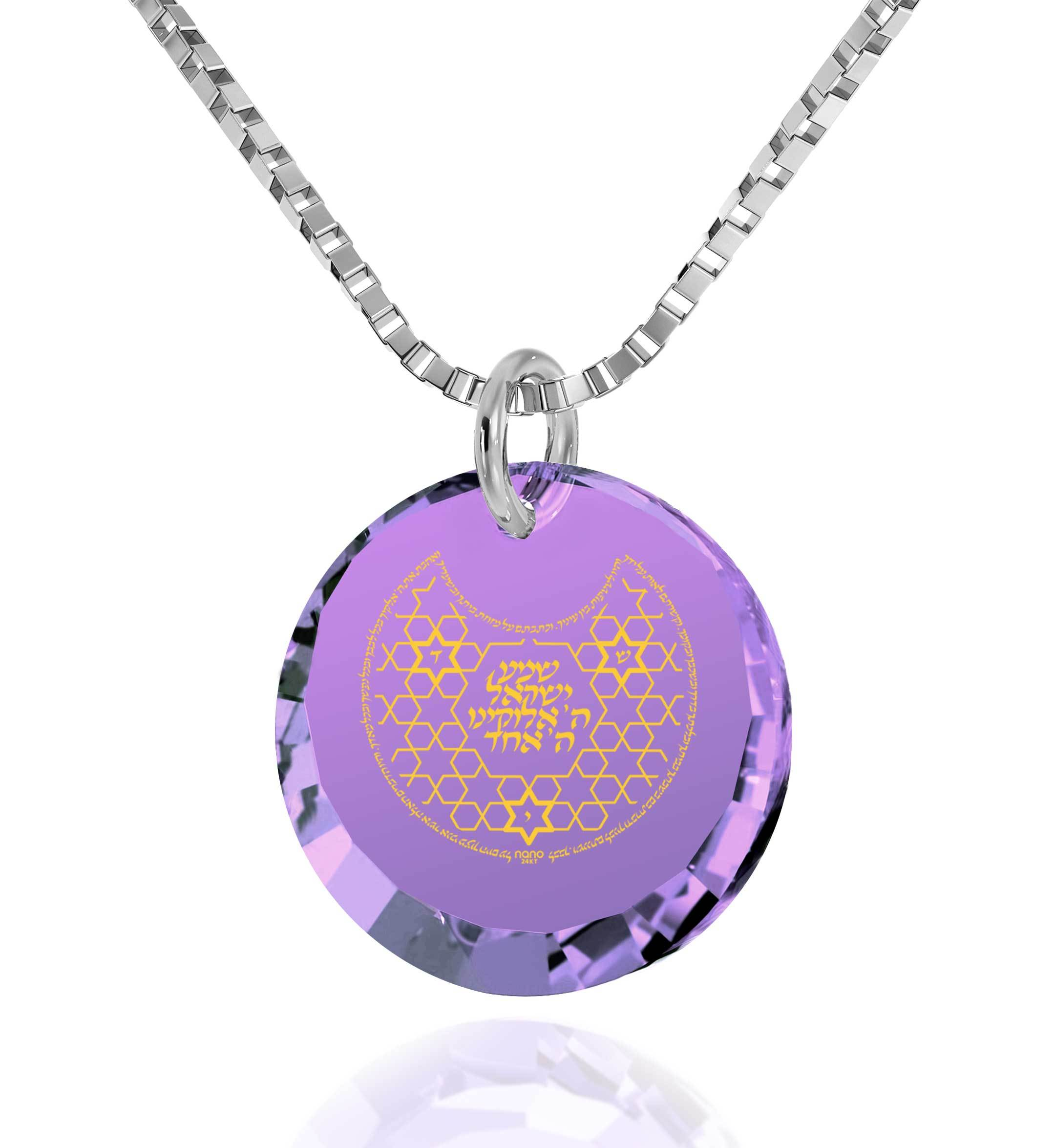 """Shema Yisrael"" Engraved in 24k, Judaica Jewelry with Purple Stone, Israeli Jewelry Designer"