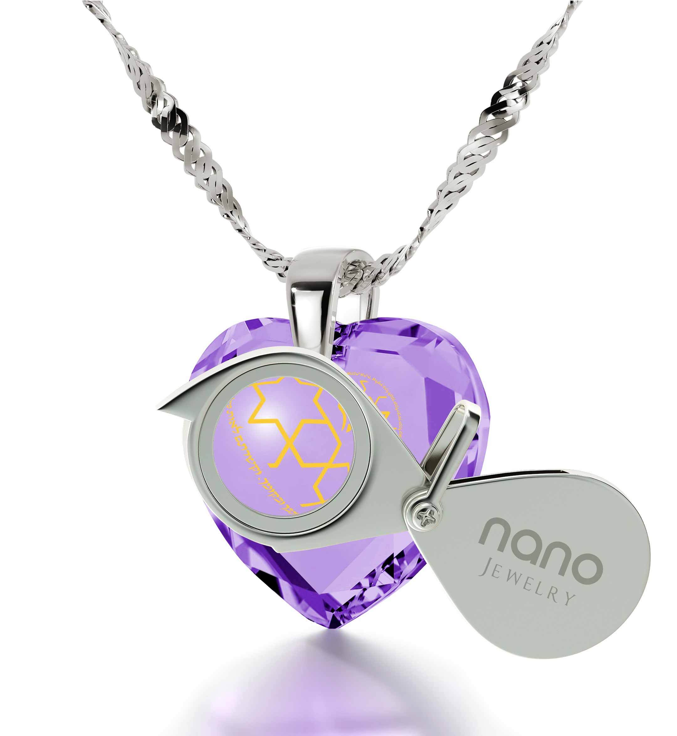 """Shema Yisrael"" Engraved in 24k, Judaica Jewelry with Purple Stone Pendant, True Faith Jewelry"