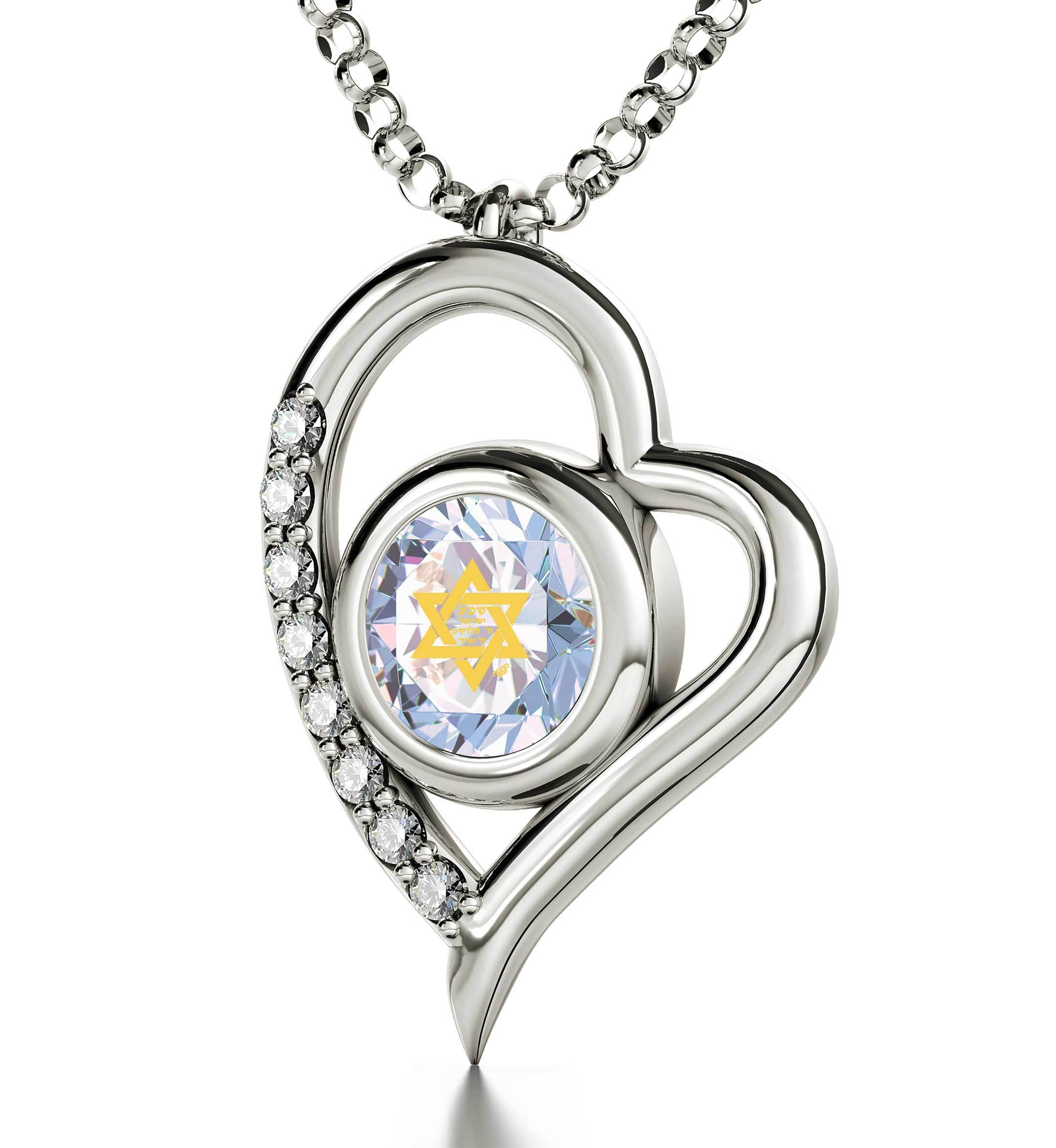 """Shema Yisrael"" Engraved in 24k, Judaica Jewelry with Swarovski Crystal Pendant, Jewish Store, Heart Shaped Necklace"