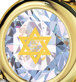 """Shema Yisrael"" Engraved in 24k, Judaica Jewelry with White Crystal Pendant, Jewish Star Necklace, Nano Jewelry"