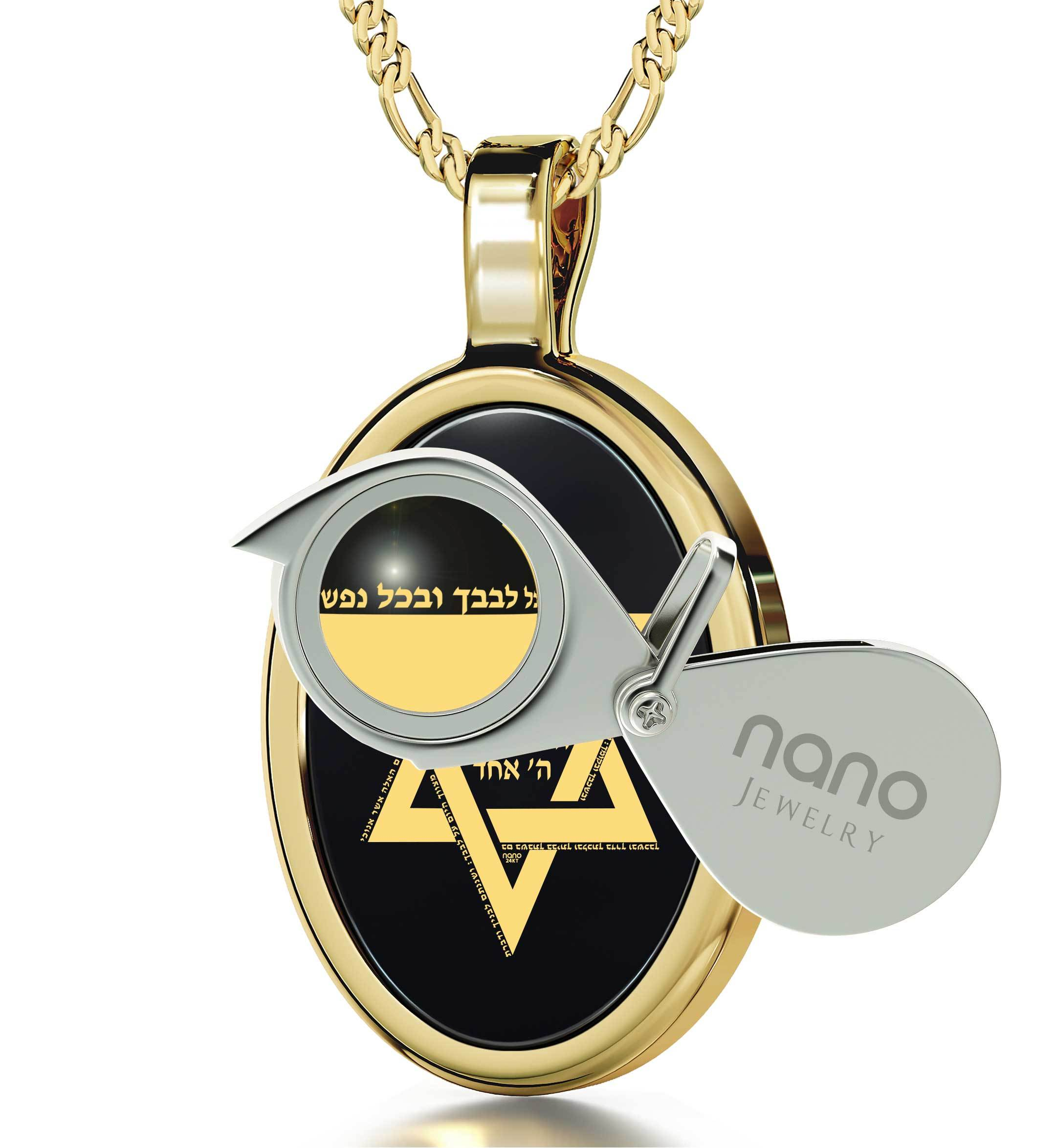 """Shema Yisrael"" Engraved in 24k, Mens Star of David Necklace, Israeli Jewelry with Black Stone Pendant, Nano Jewelry"
