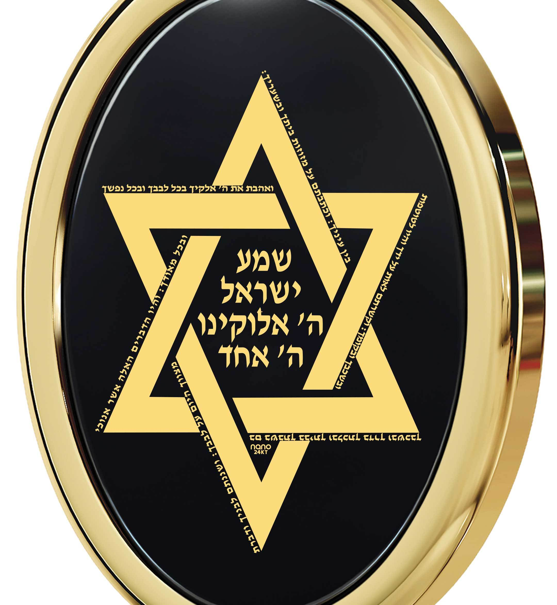 """Shema Yisrael"" Engraved in 24k, Mens Star of David Necklace, Israeli Jewelry with Black Stone Pendant"
