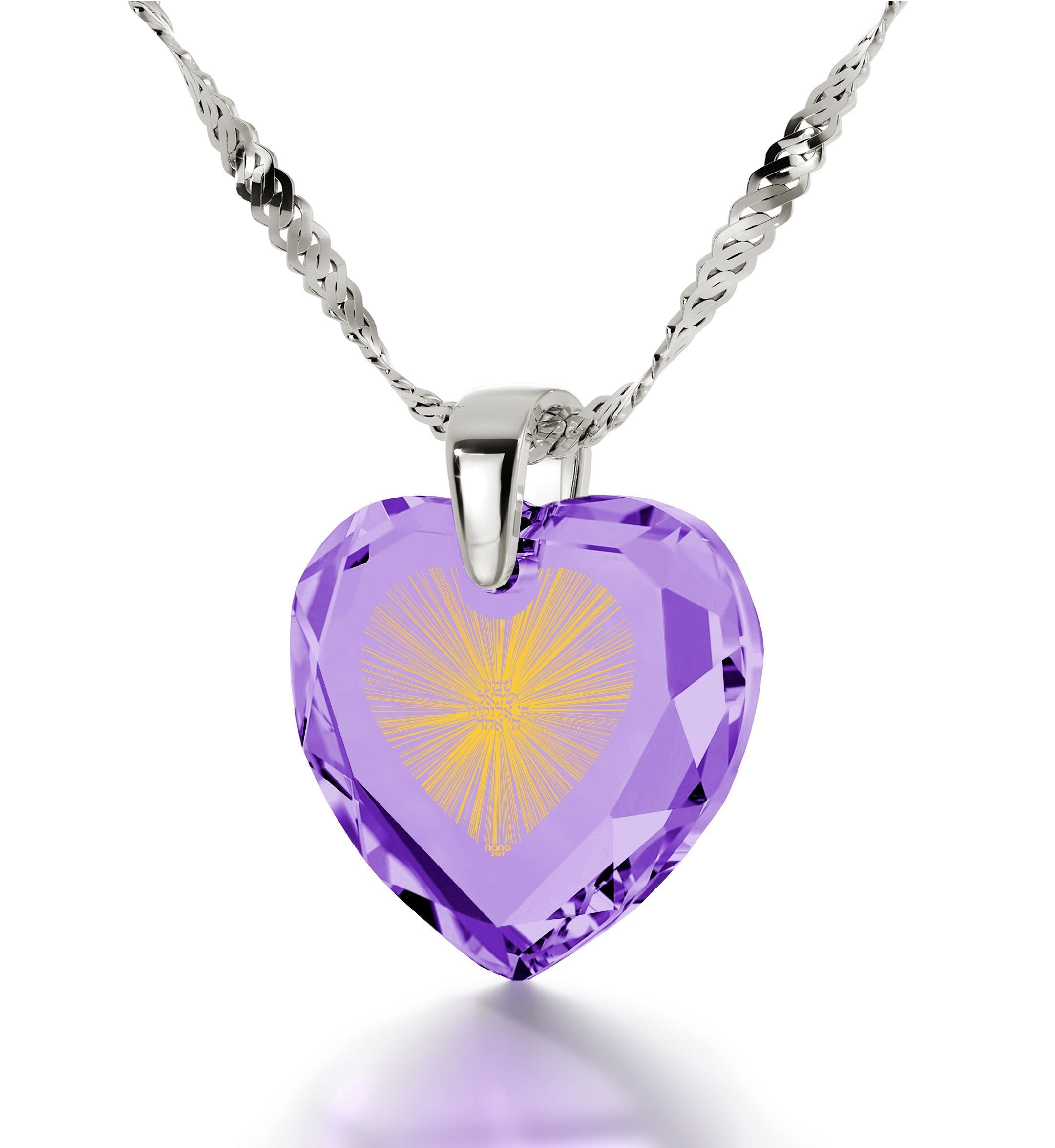 """Shema Yisrael"" Engraved in 24k, Shema Necklace with Amethyst Stone, Jewish Charms"