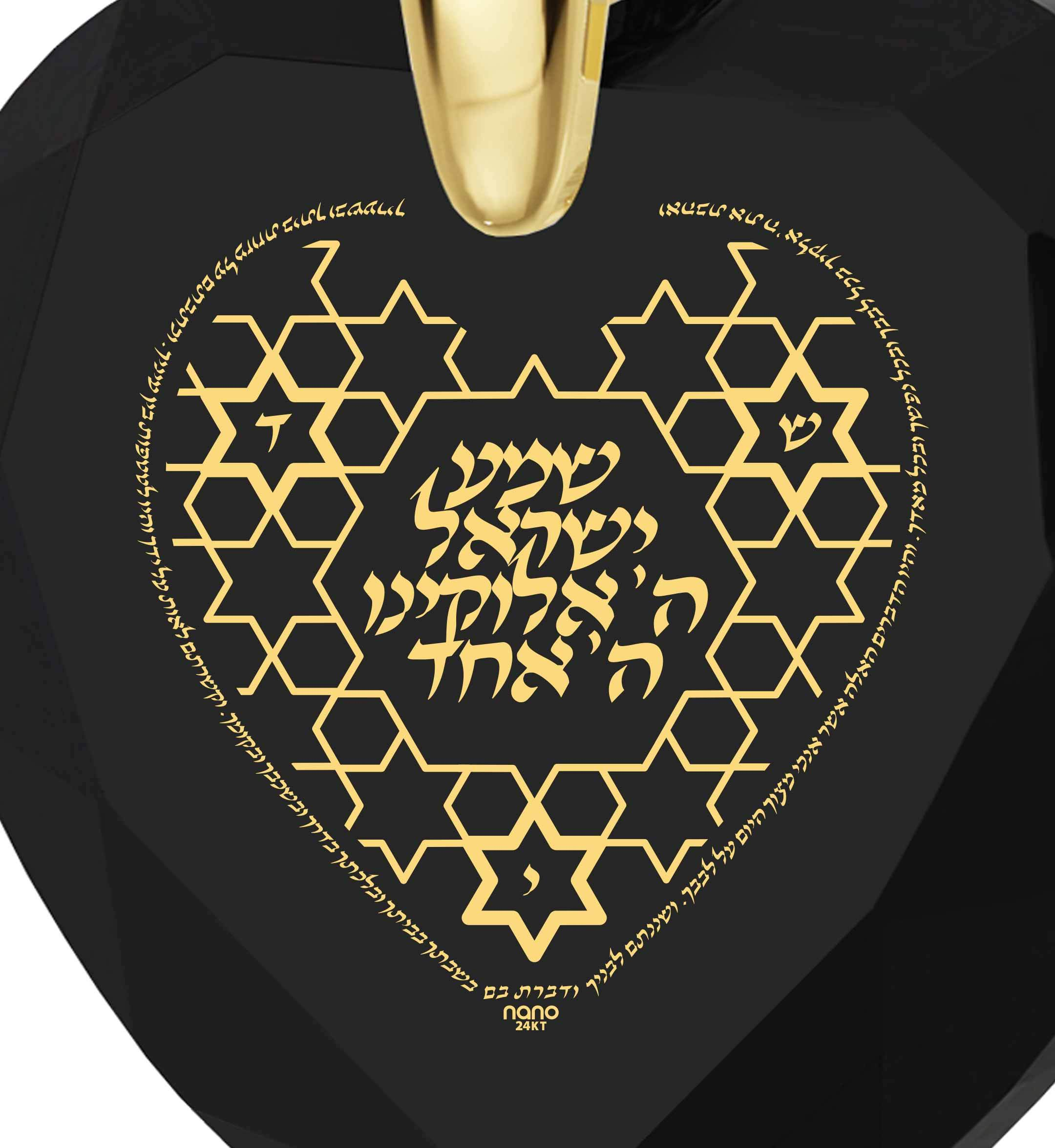 """Shema Yisrael"" Engraved in 24k, Shema Necklace with Black Onyx Stone, Heart Necklaces for Women, Nano Jewelry"