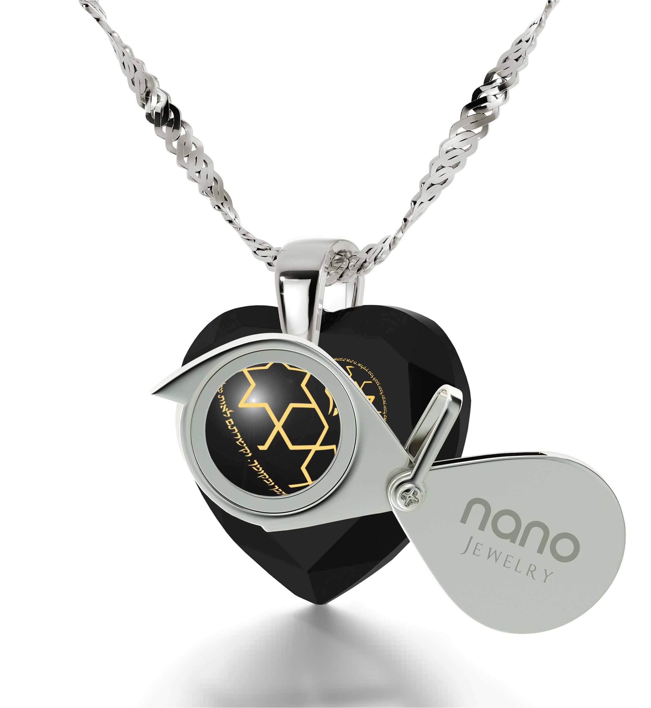 """Shema Yisrael"" Engraved in 24k, Shema Necklace with Black Onyx Stone, Heart Necklaces for Women"