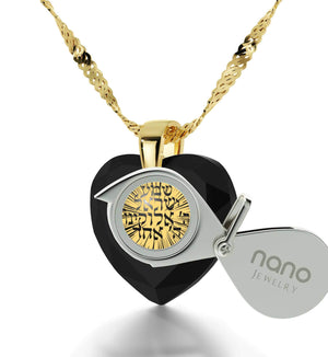 """Shema Yisrael"" Engraved in 24k, Shema Necklace with Black Onyx Stone, Jewish Store, Nano Jewelry"