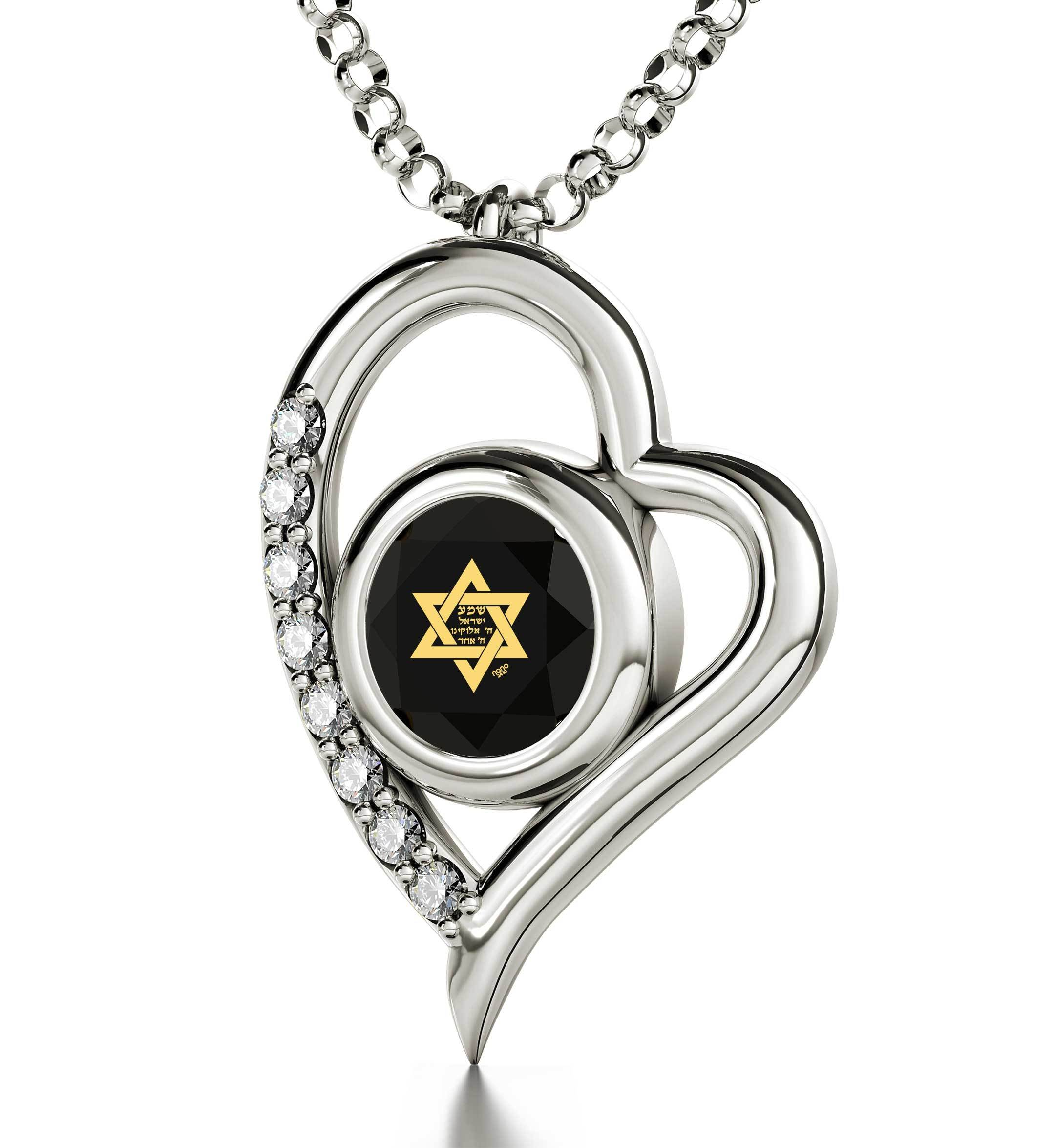 """Shema Yisrael"" Engraved in 24k, Israeli Jewelry with Black Onyx Pendant, Jewish Gifts, Nano Jewelry"