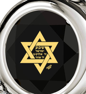 """Shema Yisrael"" Engraved in 24k, Shema Necklace with Black Onyx Stone Pendant, Star of David Jewelry"