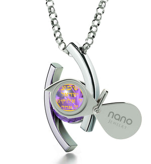 """Shema Yisrael"" Engraved in 24k, Judaica Jewelry with Purple Swarovski Stone, Jewish Necklace, Nano Jewelry"