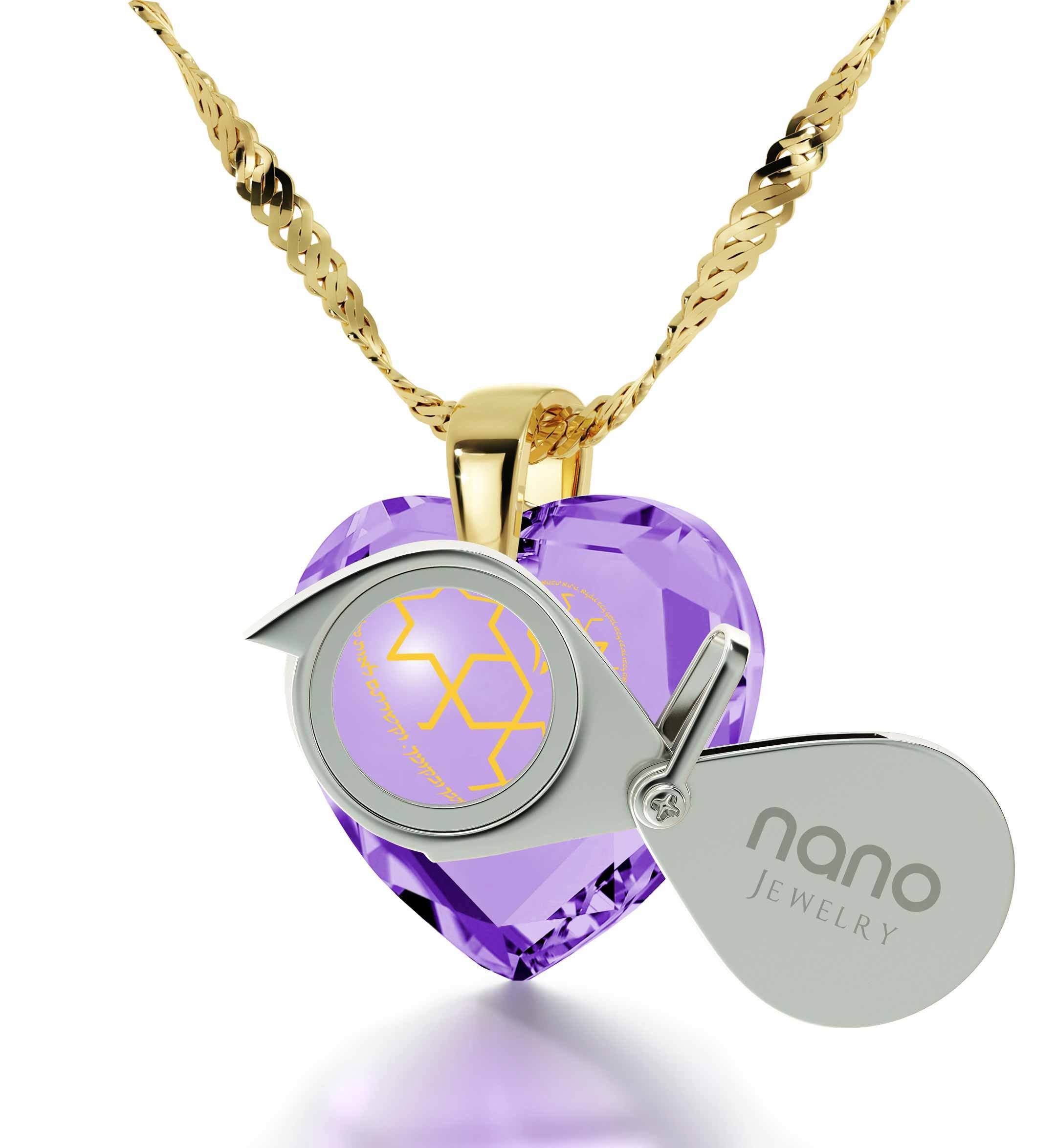 """Shema Yisrael"" Engraved in 24k, Shema Necklace with Purple Stone Pendant, Jewish Pendant, Nano Jewelry"