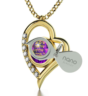 """Shema Yisrael"" Engraved in 24k, Shema Necklace with Purple Stone Pendant, Judaica Gifts, Nano Jewelry"