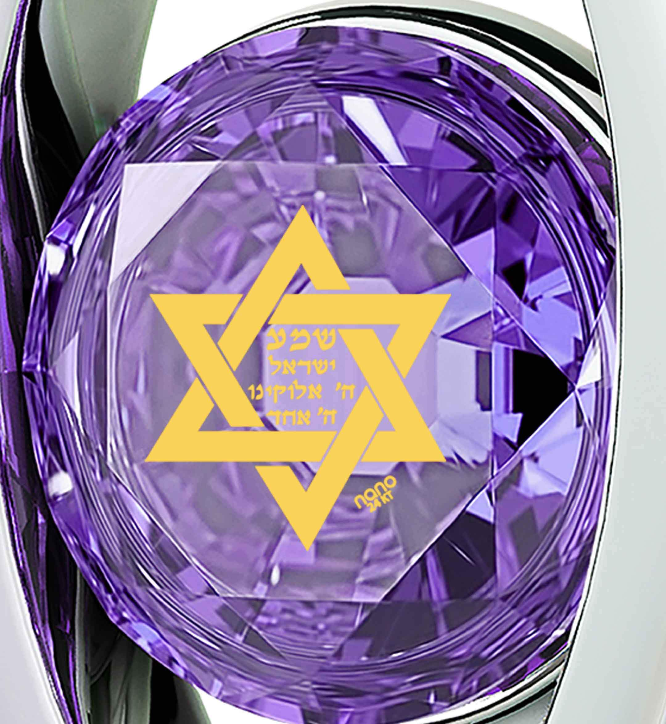 """Shema Yisrael"" Engraved in 24k, Jewish Jewelry with Purple Stone Pendant, Jewish Store, Floating Charm Necklace"