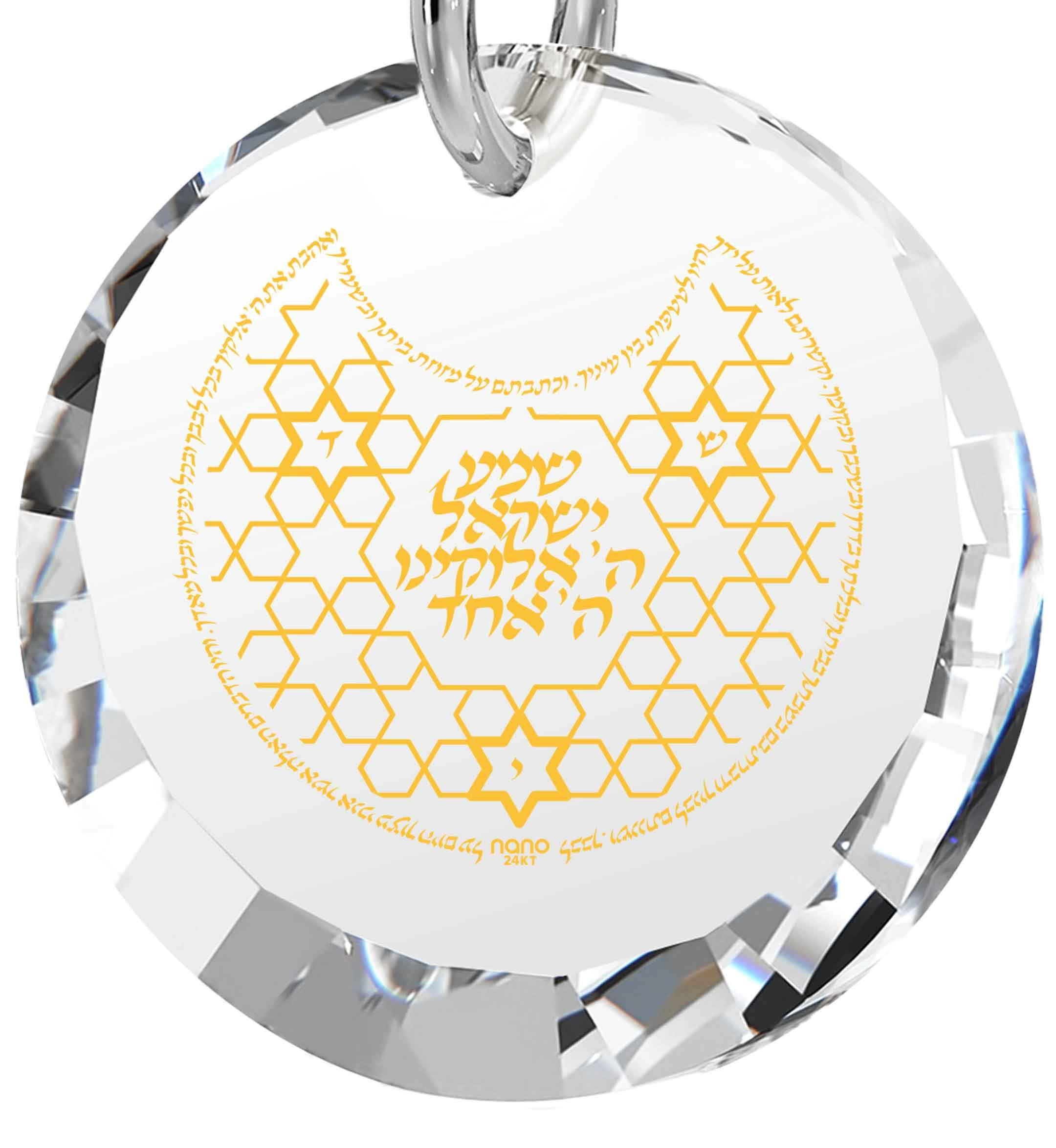 """Shema Yisrael"" Engraved in 24k, Shema Necklace with White Crystal Stone, True Faith Jewelry"