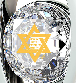 """Shema Yisrael"" Engraved in 24k, Jewish Jewelry with White Stone Pendant, Star of David Charm, Nano Jewelry"