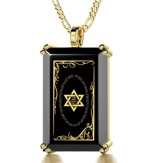 """Shema Yisrael"" Engraved in Black Onyx, Israel Necklace with Gold Plated Pendant, Bar Mitzvah Gift, Nano Jewelry"