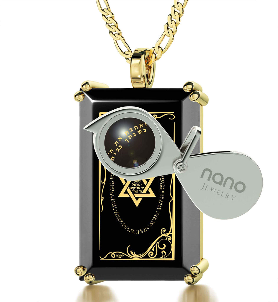 """Shema Yisrael"" Engraved in Black Onyx, Jewish Necklace with Religious Pendant, Bar Mitzvah Gift"