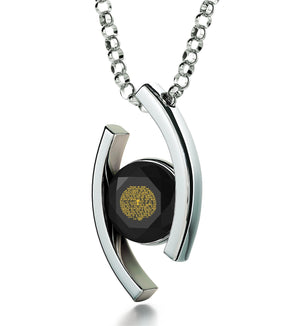 """Psalm 23 inFrenchin 24k: Gifts for Best FriendWoman, Best Presents for Women, Real SterlingSilverNecklace"""