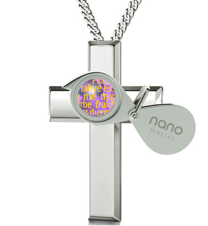 """Psalm 23 in French: Christmas Present Ideas for Best Friend, Valentines Gifts for Mom,Sterling Silver Cross and Chain"""