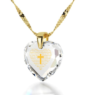 """Our Father: CrystalHeartPendant, What to GetGirlfriend for Christmas, CrossNecklace for Girl, NanoJewelry"""